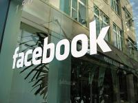 Facebook acquires ID verification start up Confirm