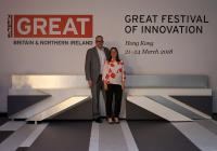 Ulster University showcases research at world renowned Hong Kong GREAT Festival of Innovation